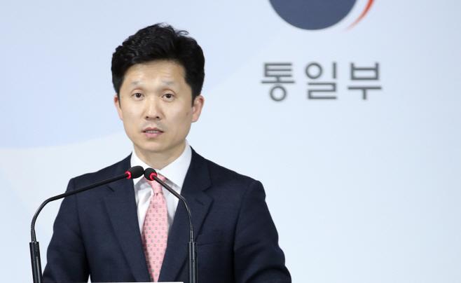 대북 식량 지원 여부 답변하는 통일부 대변인