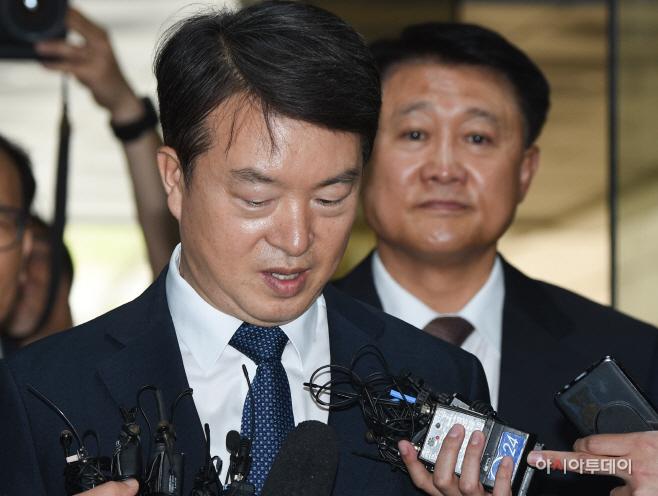 [포토]영장심사 받는 강신명-이철성 전 경찰청장