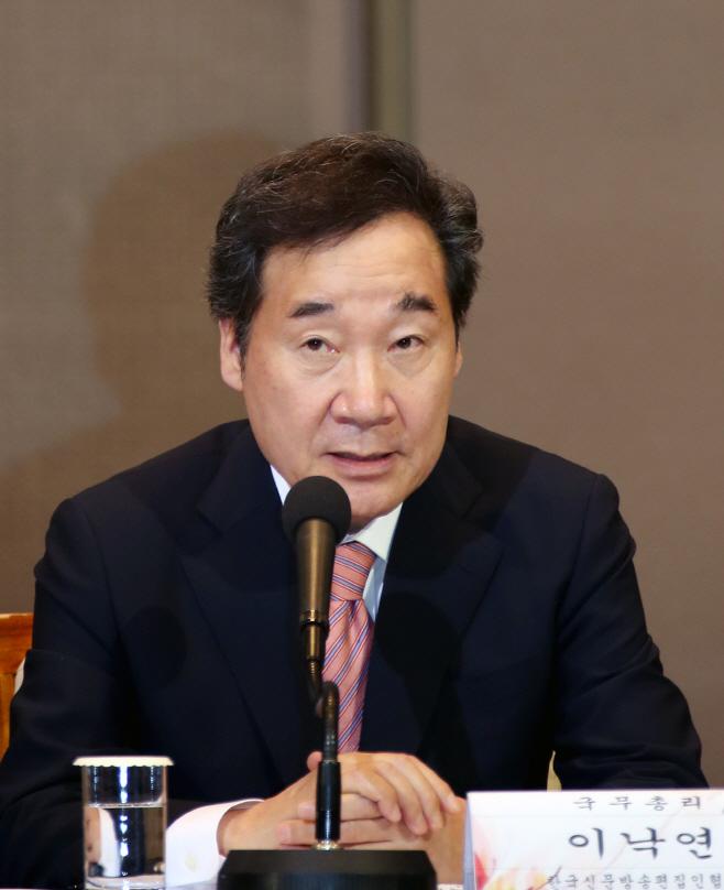 편집인협회 토론회 참석한 이낙연 총리