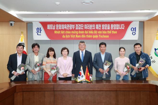 베트남문체부차관보양궁육상훈련시설점검65