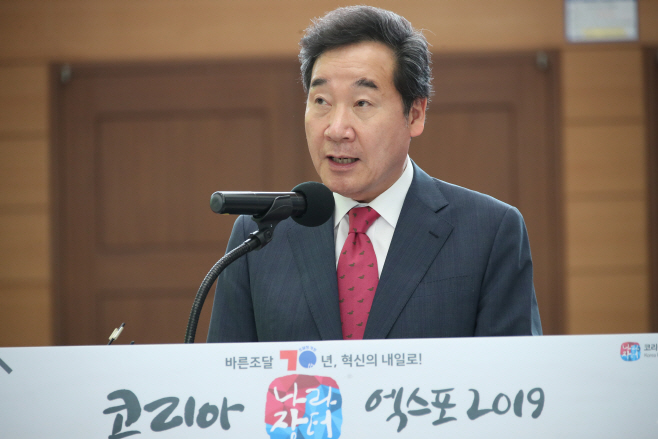 '코리아 나라장터 엑스포'서 연설하는 이낙연 총리