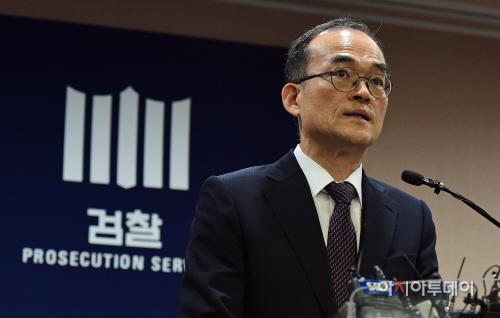 [포토] 수사권 조정 입장 발표하는 문무일 검찰총장