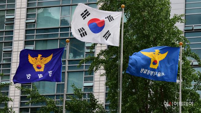 경찰-식약처, 온라인 마약류 집중단속서 90여명 검거 23명 구속