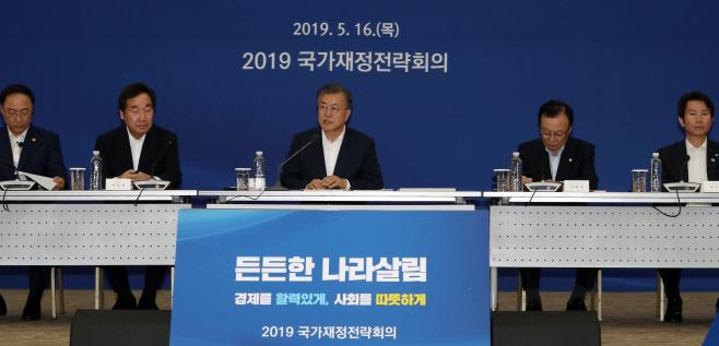 문 대통령, 세종서 국가재정전략회의