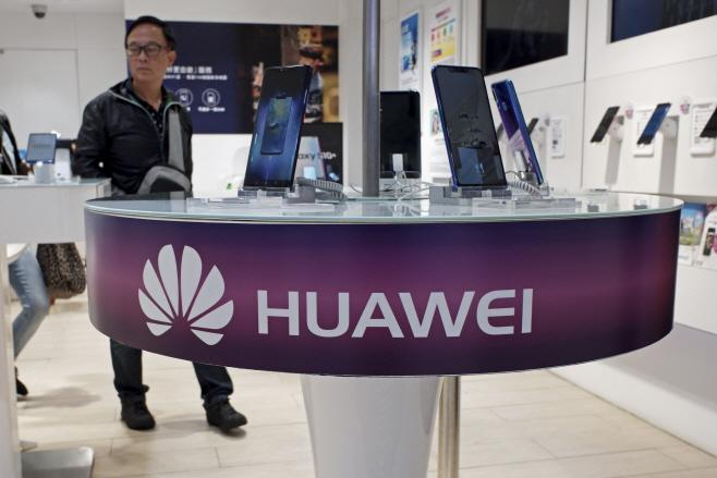 China Huawei <YONHAP NO-2382> (AP)