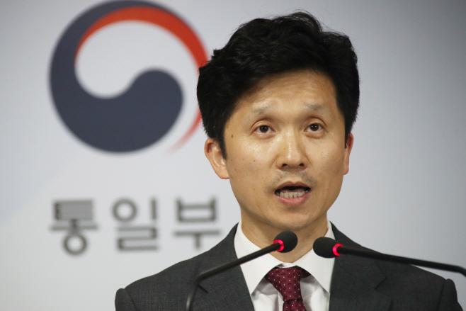 개성공단 기업인 방북승인, 국제기구를 통한 대북지원 공여 추진 발표