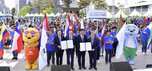 광주세계수영대회
