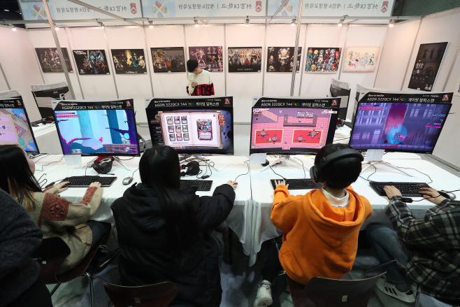 글로벌 게임 챌린지 개최<YONHAP NO-3006>