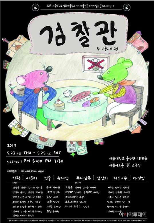 20190523_영화예술학과 포스터