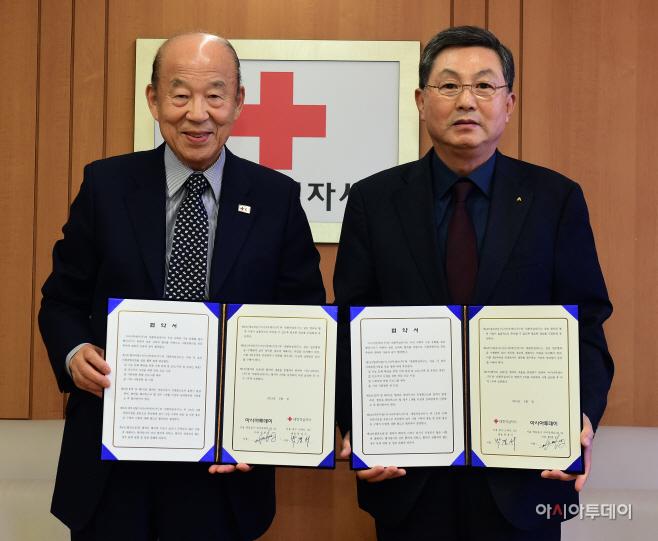 아시아투데이-대한적십자사, 나눔 문화 확산을 위한 '사회공헌협약'