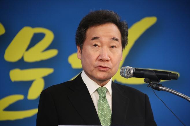 병역명문가 시상식서 연설하는 이낙연 총리
