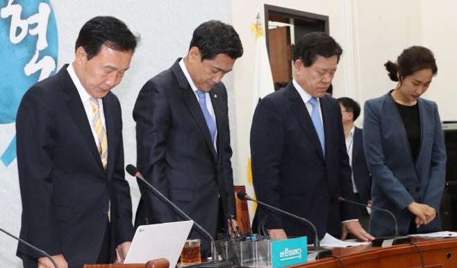 묵념하는 바른미래당 최고위원들