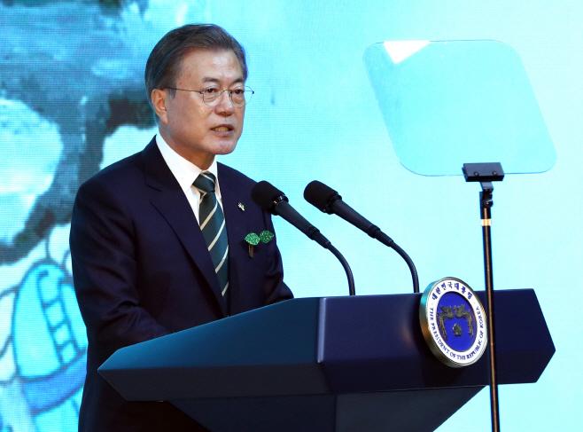 환경의 날 기념사하는 문 대통령