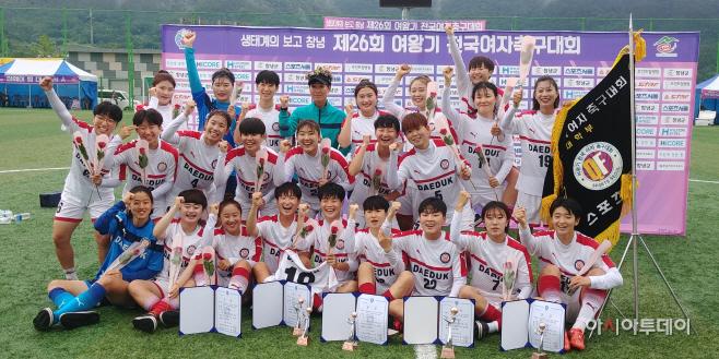 0610(제27회 여왕기 전국여자축구대회)1