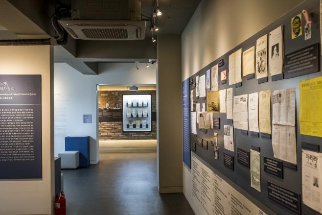 여행/ 식민지역사박물관