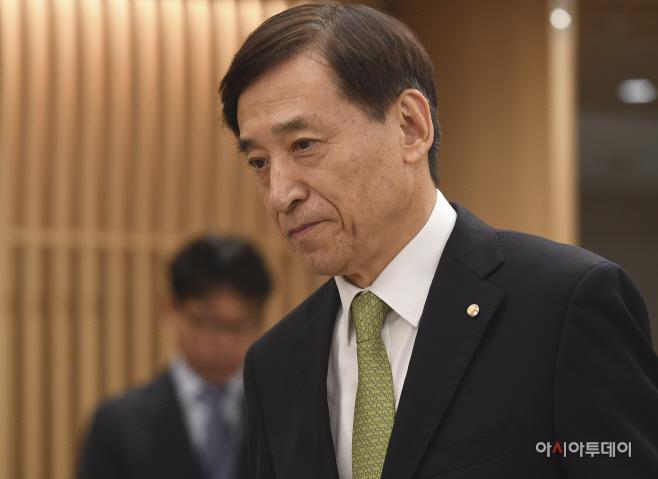 한국은행 금융통화위원회 본회의