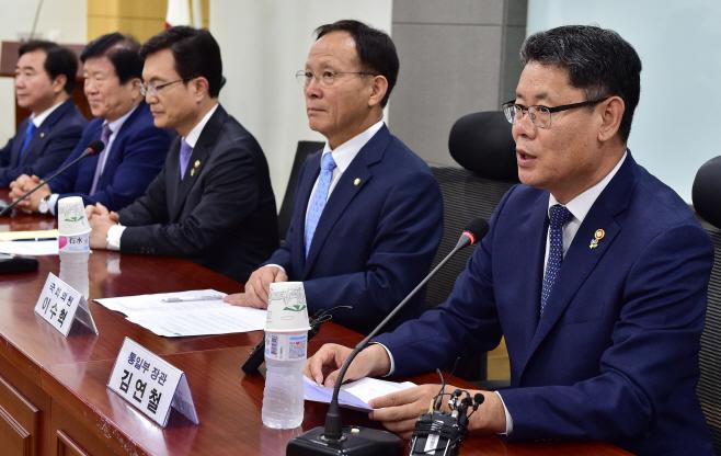 [포토] 김연철 통일부 장관 당정협의 발언