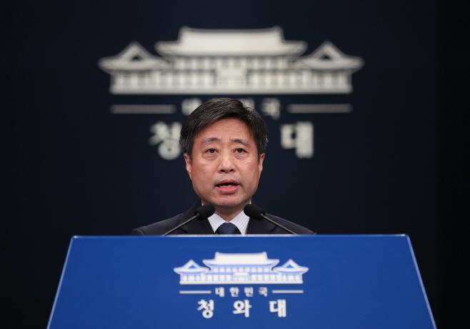'북측, 고 이희호 여사 조의문ㆍ조화 전달'