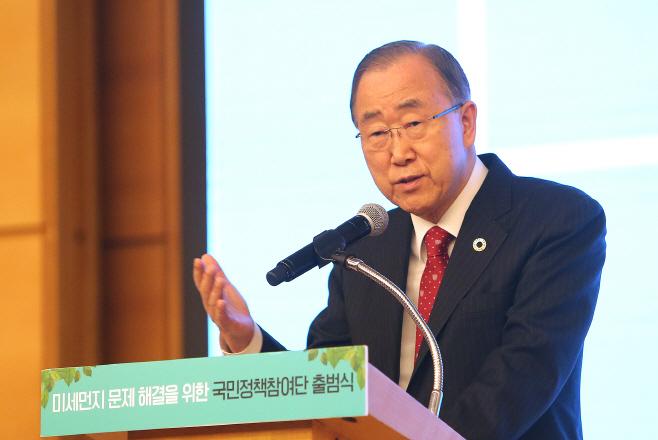 환영사하는 반기문 국가기후환경회의 위원장