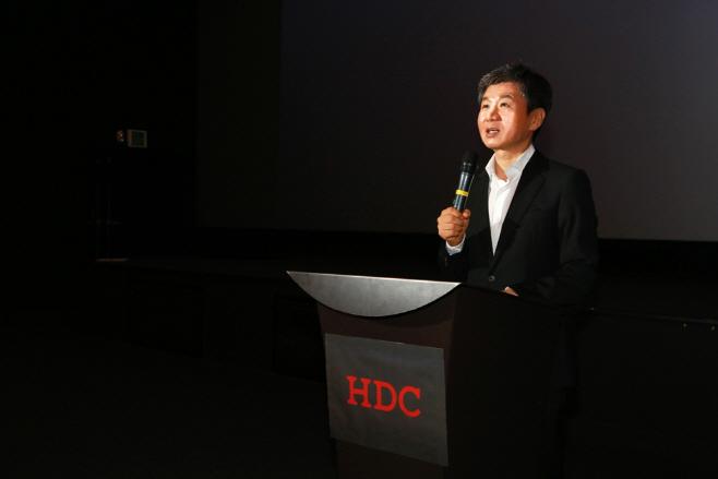 정몽규 HDC