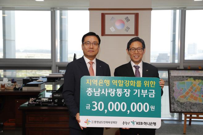 미래 인재 육성에 장학금 3천만 원 전달