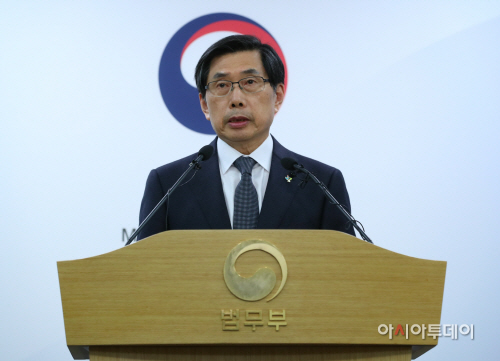 박상기 법무부장관 브리핑 파행