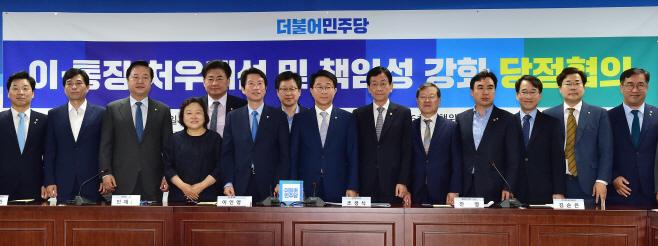 [포토] 당정 '이·통장 기본수당 월 30만원으로 15년만에 인상'
