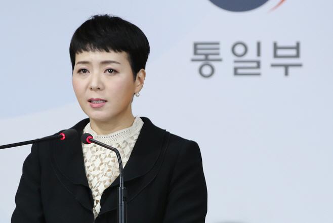 대북 식량지원 정부 입장 밝히는 통일부