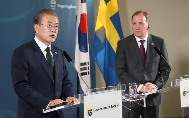 문 대통령, 스웨덴 총리와 공동회견