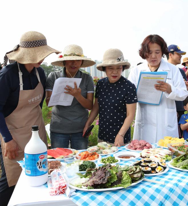 도시농부 요리경진대회 모습