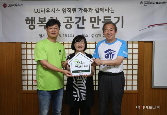 [사진1]LG하우시스_임직원자녀와함께하는'행복한공간만들기'