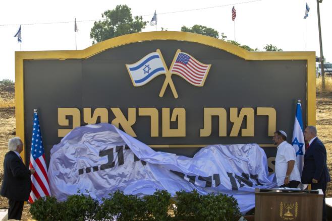 Israel Trump's Settlement <YONHAP NO-0466> (AP)