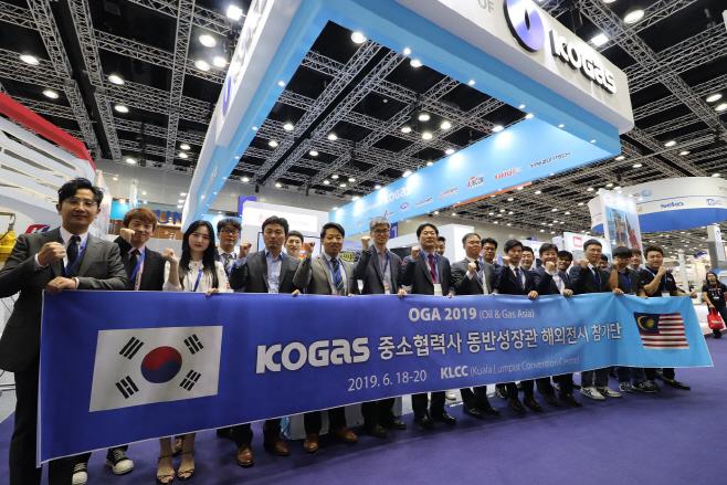 2019 아시아 석유가스 전시회(OGA) 가스공사 동반성장관 운영