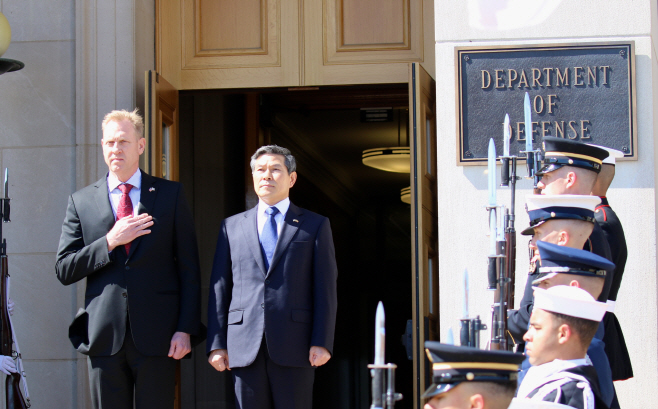 한미국방장관 회담