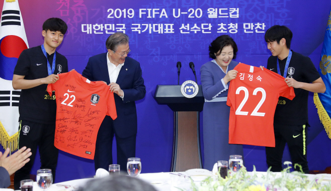 U-20 축구 대표팀 서명 담긴 유니폼 선물 받는 문 대통령