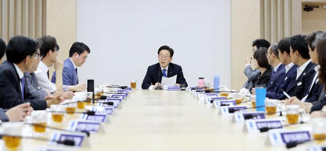 20일 열린 도지사 및 공공기관장 성희롱 예방교육1
