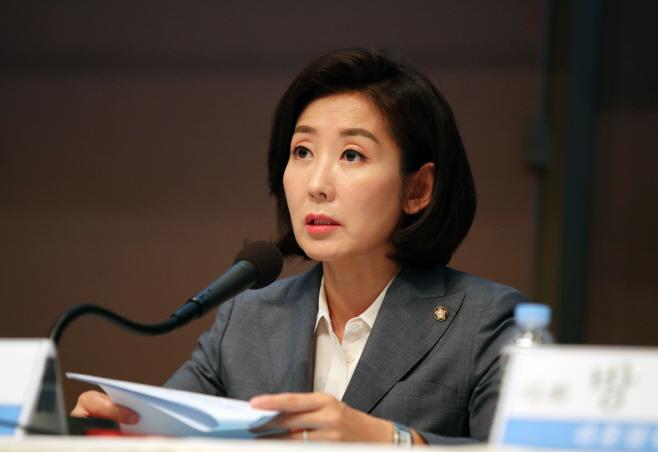 관훈클럽 초청 토론회 참석한 나경원