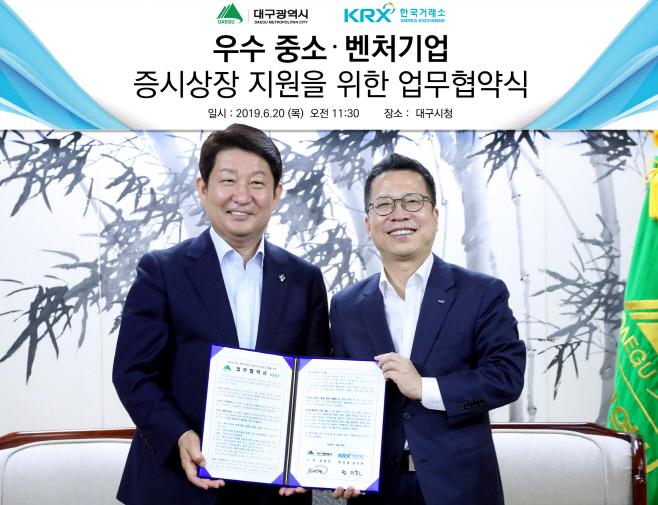 2019.06.20-대구시 한국거래소 업무협약 (1)