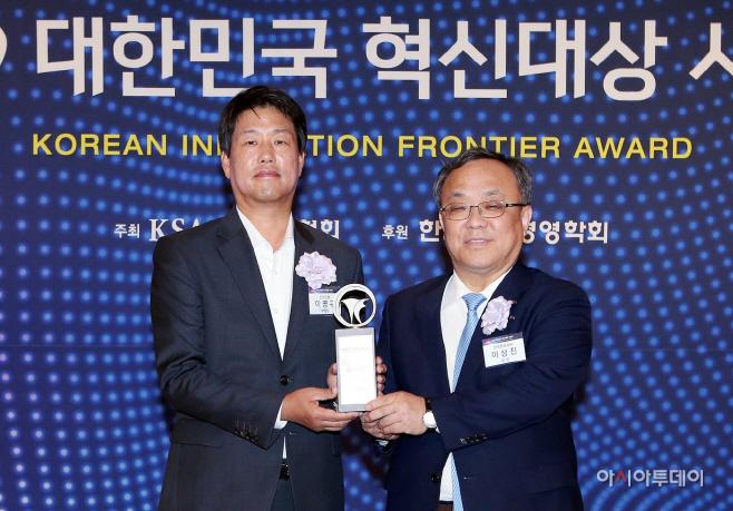 (사진)대한민국 혁신대상 서비스부문 3년 연속 수상