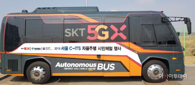 SKT 5G 자율주행 버스