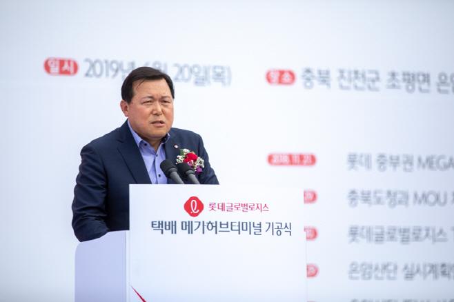 자료사진3_황각규 롯데지주 부회장