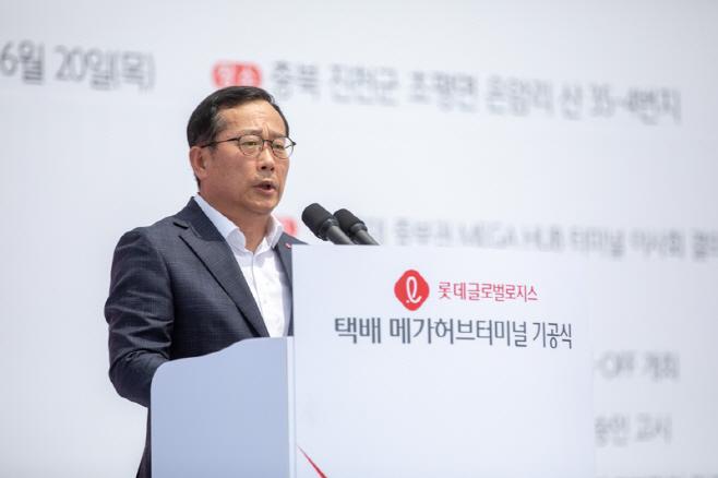 자료사진 2_박찬복 롯데글로벌로지스 대표이사