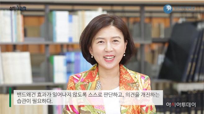 사진2_성신여대 K-MOOC 강좌 EBS 2TV 방영