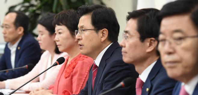 자유한국당 최고위원회의2