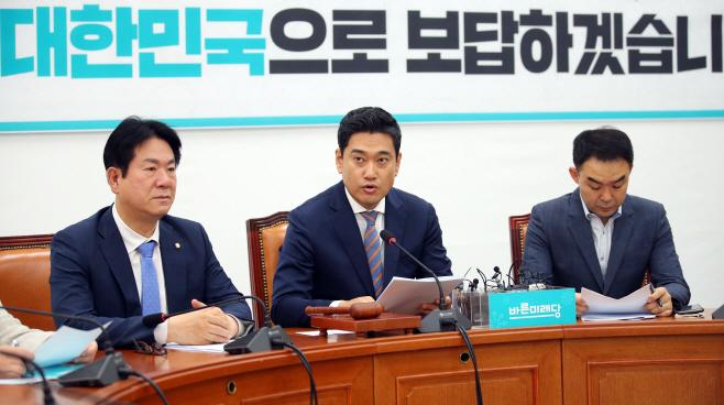 원내대책회의 발언하는 오신환 원내대표
