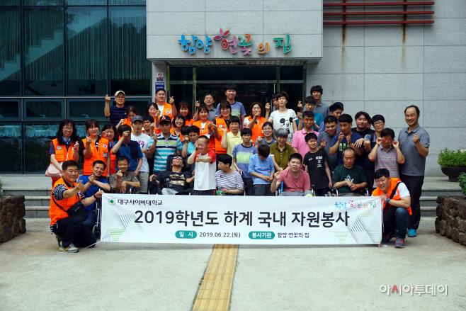 사진1. 자원봉사센터 단체 사진