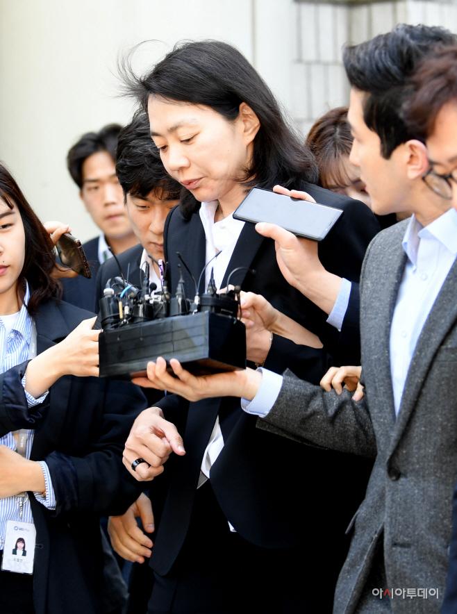 조현아 첫 공판 출석