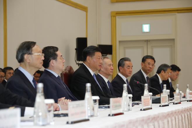 발언하는 시진핑 주석<YONHAP NO-3639>