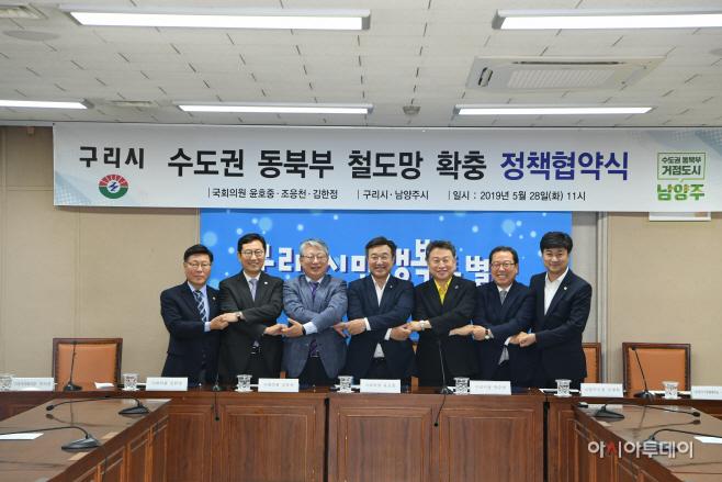 구리시, 광역교통문제 '철도망 확충에 총력'1
