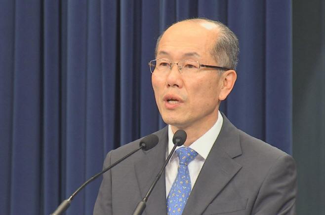 '일본 수출규제' 조치 관련 청와대 브리핑